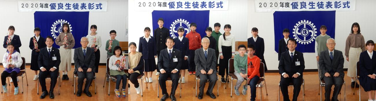 中津川珠算振興会